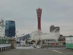 神戸タワー昼.JPG