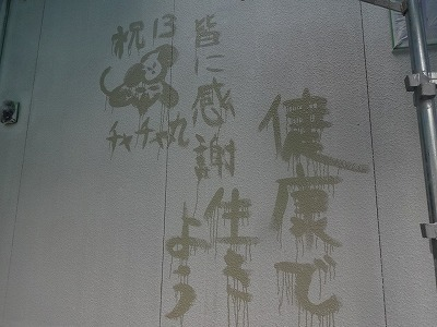 DSC02627.jpg