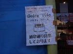ケーキ屋 (2).jpg