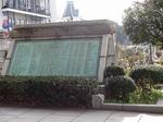 外国人墓地1.jpg