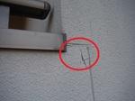 外壁割れ (2).jpg