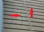 1階外壁クラック3.jpg