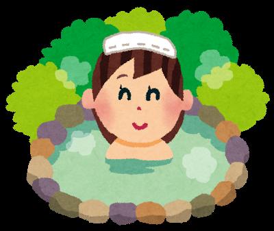 onsen_woman.png