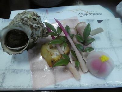 9夕食 (12).jpg