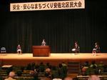 子どもの意見発表.JPG
