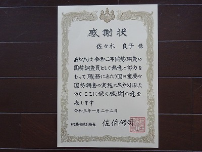 DSC01769.jpg