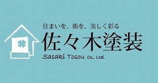 ブログ用ロゴ.jpg