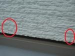 塗膜の割れ (2).jpg