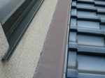 屋根水切り.jpg