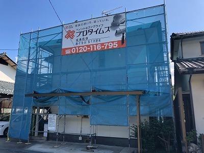 足場仮設.jpg