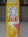 P1010630.JPG