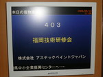 P1020130.JPG