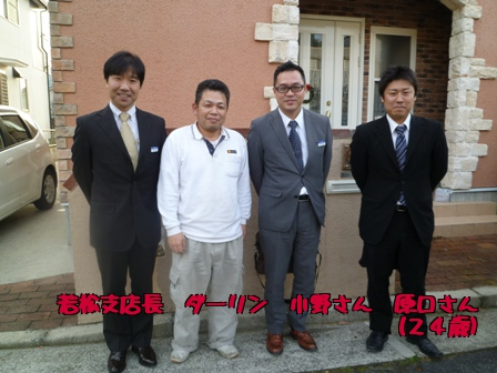 wT_hz.jpg